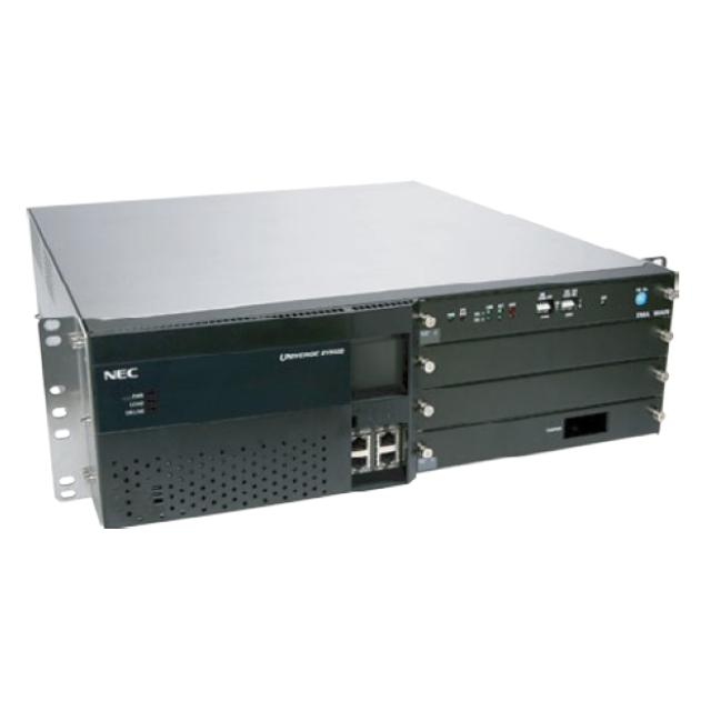 Sistema de Comunicação NEC SV9500